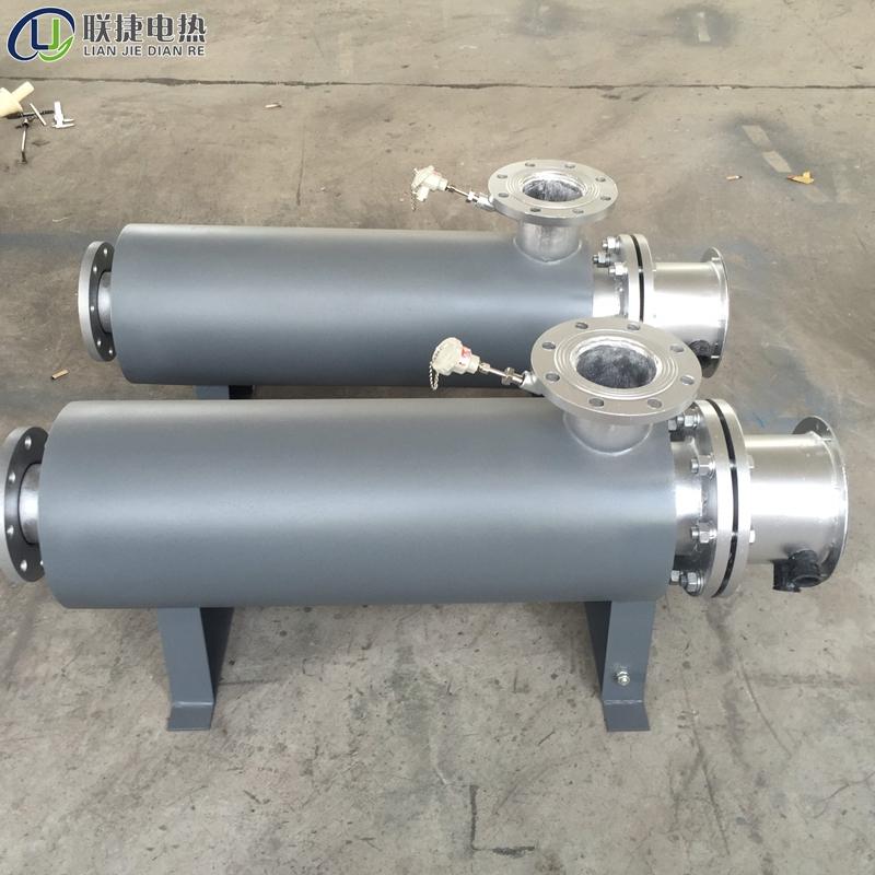 液體管道式加熱器